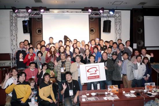 MISSION2012_photo