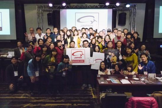 MISSION2014_photo02